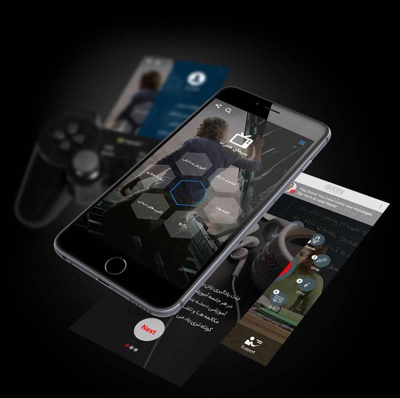 تلفن همراه و تعدادی صفحات وب و یک دسته ی بازی- آژانس تبلیغات کربن- تبلیغات دیجیتال- تبلیغات- دیجیتال