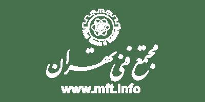 لوگو مجتمع فنی تهران- آژانس تبلیغات کربن- دیجیتال مارکتینگ- آژانس دیجیتال