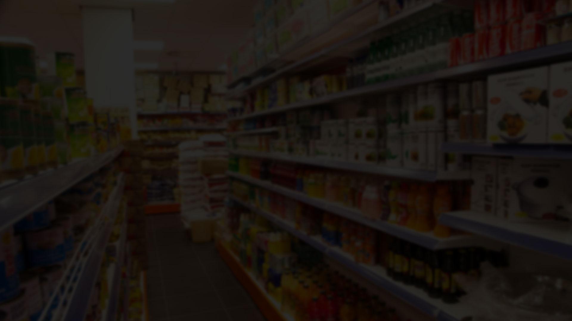 بین قفسه های سوپرمارکت- آژانس تبلیغات کربن- تبلیغات دیجیتال