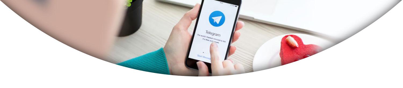 صفحه ی لاگین Telegram- آژانس تبلیغات کربن