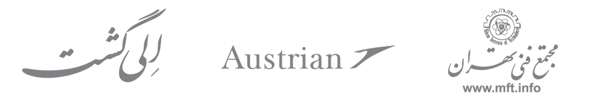 لوگو الی گشت,Astrian, مجتمع فنی تهران- آژانس تبلیغات کربن- دیجیتال مارکتینگ- تبلیغات